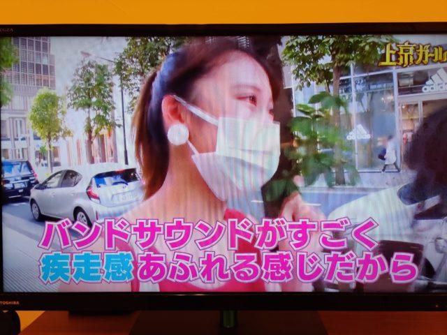komatsu-yuzuki-sound