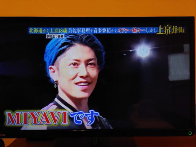 komatsu-yuzuki-miyavi