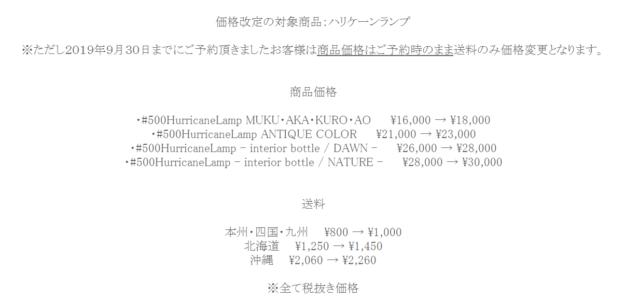 kakakuhyou-lamp