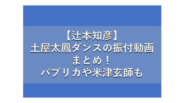 tsuzimoto-title
